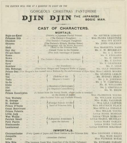 Djin-Djin P7
