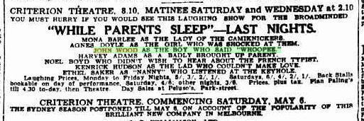 SMH 27 April 1933